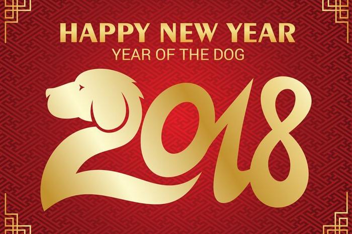 Lunar New Year 2018